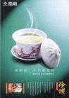 获奖作品一0068,获奖作品一,第十一届中国广告节作品,精致茶碗