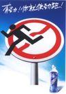 获奖作品一0080,获奖作品一,第十一届中国广告节作品,交通指示牌