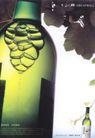 获奖作品一0082,获奖作品一,第十一届中国广告节作品,葡萄叶 葡萄酒 气泡