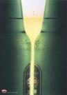 获奖作品一0083,获奖作品一,第十一届中国广告节作品,酒瓶 品牌 商标