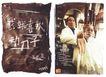 获奖作品三0063,获奖作品三,第十一届中国广告节作品,获奖作品