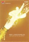 获奖作品三0066,获奖作品三,第十一届中国广告节作品,啤酒广告