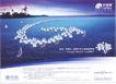 获奖作品三0076,获奖作品三,第十一届中国广告节作品,蓝色海面