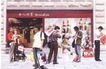 获奖作品三0080,获奖作品三,第十一届中国广告节作品,街头人物