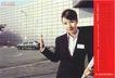 获奖作品三0092,获奖作品三,第十一届中国广告节作品,车子 职业女性 办公楼