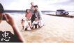 获奖作品三0098,获奖作品三,第十一届中国广告节作品,出游 渡假 全家福