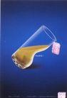 获奖作品二0062,获奖作品二,第十一届中国广告节作品,茶杯