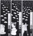 获奖作品二0065,获奖作品二,第十一届中国广告节作品,黑白图片