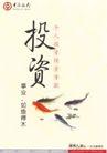 获奖作品二0070,获奖作品二,第十一届中国广告节作品,