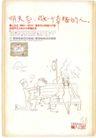 获奖作品二0082,获奖作品二,第十一届中国广告节作品,长凳 情侣求婚 小狗