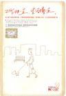 获奖作品二0083,获奖作品二,第十一届中国广告节作品,溜狗 少年 长凳