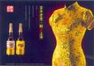 获奖作品四0325,获奖作品四,第十一届中国广告节作品,