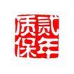 符号0377,符号,设计组件素材,