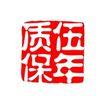 符号0379,符号,设计组件素材,