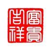 符号0389,符号,设计组件素材,