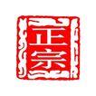符号0398,符号,设计组件素材,