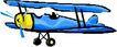 飞机等航天设备0439,飞机等航天设备,交通运输,
