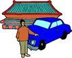 东洋文化0839,东洋文化,文化教育,