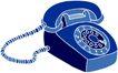 通讯器材0475,通讯器材,用品,