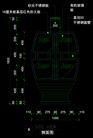 电器类道具0048,电器类道具,大型商场,