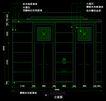 电梯间详图0062,电梯间详图,办公,