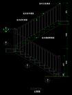 楼梯详图0006,楼梯详图,装饰构造,