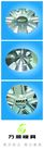 五金工具与金属0016,五金工具与金属,行业PSD平面模板,车轮 蓝色 银色 圆形 汽车