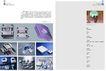 五金工具与金属0025,五金工具与金属,行业PSD平面模板,管业 品牌 产品图