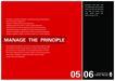 五金工具与金属0027,五金工具与金属,行业PSD平面模板,Manage 管理 文件