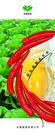 农业0016,农业,行业PSD平面模板,辣椒 调料 原料 味道 大餐