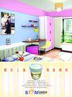 化学化工0001,化学化工,行业PSD平面模板,装饰 装修 设计 组合 摆设 家居