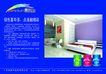 化学化工0002,化学化工,行业PSD平面模板,油漆 蓝色 房屋 家具 永恒