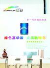 化学化工0003,化学化工,行业PSD平面模板,内墙 乳胶漆 专业 专用 油漆