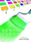 化学化工0004,化学化工,行业PSD平面模板,五颜六色 绿色 多彩 健康 室内装修