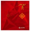 化学化工0005,化学化工,行业PSD平面模板,大红 恭贺 中国情