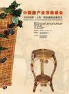建筑装饰0004,建筑装饰,行业PSD平面模板,中国藤 国际藤制品展览会 木凳