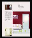 建筑装饰0022,建筑装饰,行业PSD平面模板,白色门 和谐 沙发