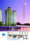 房地产0005,房地产,行业PSD平面模板,月亮 夜景 湖水
