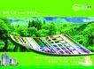 房地产0019,房地产,行业PSD平面模板,绿色 社区 小区 生活 山水