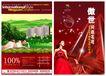 房地产0020,房地产,行业PSD平面模板,百分数 名苑华庭 生活艺术