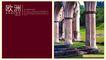 房地产0060,房地产,行业PSD平面模板,欧洲 风格 石柱