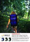 文体娱乐健身0001,文体娱乐健身,行业PSD平面模板,行李 远足 山林