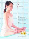 文体娱乐健身0006,文体娱乐健身,行业PSD平面模板,瑜伽 健康 气质 锻炼 闭目养神