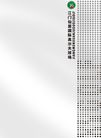 文体娱乐健身0026,文体娱乐健身,行业PSD平面模板,圆点 视觉 标识