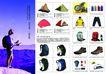 文体娱乐健身0028,文体娱乐健身,行业PSD平面模板,运动用品 户外运动装备 背包 登山鞋 帐篷 水壶