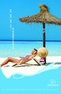 旅游宾馆0004,旅游宾馆,行业PSD平面模板,茅草篷 沙滩美女 海边的美女 晒太阳的美女 海景