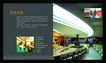旅游宾馆0016,旅游宾馆,行业PSD平面模板,旅店 会议设备 坐椅