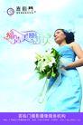 日常服务0003,日常服务,行业PSD平面模板,喜临门 婚纱照 美丽新娘