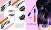 日用化工与化妆品0040,日用化工与化妆品,行业PSD平面模板,眼睛 睛影 秀发