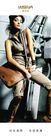 服装鞋帽皮革箱包0021,服装鞋帽皮革箱包,行业PSD平面模板,维丝纳 英文名 代言人